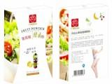 果易瘦酵素粉瘦身减肥更健康 更绿色 更安全 更有效果