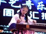 深圳罗湖唱歌吉他钢琴古筝架子鼓等乐器培训-简单入门快速提升