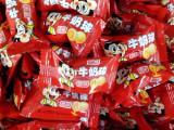 特价得旺鲜乳球6.3元一斤  多种口味  糖果批发 厂价直销