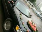 婚车,就在您身边,在京源低价位就可租到高档次车