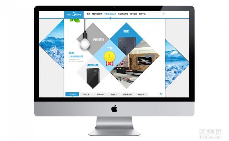 成都网站建设,网页设计制作,网站建设公司多少钱