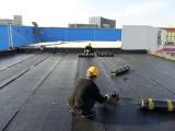 台州椒江 墙壁漏水维修防水补漏 电话是多少