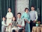 重庆市哪里有拍全家福照的地方?重庆目兮家庭纪念影像馆