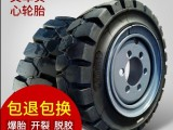 PU发泡实心轮胎28X9-15叉车轮胎免充气轮胎现货批发
