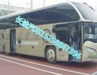 从杭州到大理汽车//15258847896客车直达