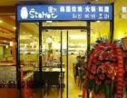starhot韩国炸鸡啤酒加盟怎么样 韩国炸鸡啤酒加盟费