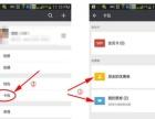 专业代理微信营销,搭建并运营微信公众号,服务全漳州