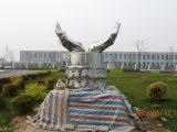辽宁专业的金属雕塑制作商 大连金属雕塑厂家