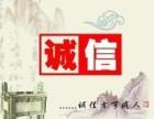 唐河县工商年检的报送 流程及需要什么手续