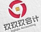 代理记账,工商注册,可提供地址(苏州地区)