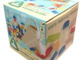 英国   经典百粒彩色木制积木玩具 配收纳袋