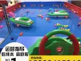 儿童游乐设备方向盘遥控船 公园广场游乐设备商用赚钱项目