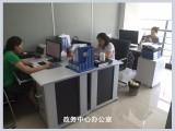青白江注册公司 快速代办工商注册 本地财税服务企业上门取件