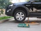 南通汽车道路救援 补胎 吊车 充电 换胎 送油 快修 拖车