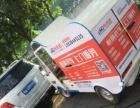 门槛低 创业加盟移动洗车 投资金额 1-5万元