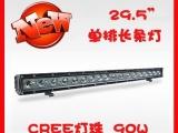 新款 LED长条灯CREE工作灯 CRE