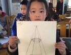 枣阳书法绘画教育培训学校