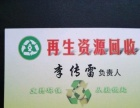 旧衣服回收 上门回收 量大价格更高