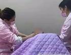 广州催乳师培训班/贝恩催乳师傅培训机构全年招生