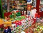 城南新钢公园北村沁园村美e家超市低价转让