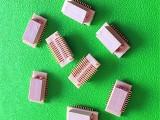 BTB厂家直销高速板对板 0.5MM 24PIN双槽板对板