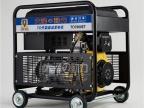 风冷7千瓦柴油发电机380V