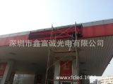 企业集采 厂家供应 P10户外单红LED单元板 单色镶嵌式显示屏