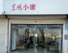 开元东路南侧枣都家园小区 商业街卖场 63.72平米