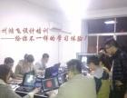 扬州鸿飞设计office办公软件培训880包教会