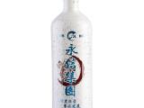 郓城玻璃瓶厂家供应高白料白酒玻璃瓶 定制燕窝玻璃瓶 饮料瓶