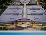 全球大的轻纺中心--服装城