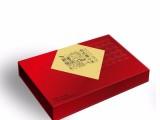 有机黄小米礼盒