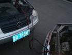 汽车搭电流动补胎电话