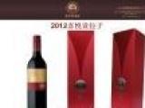 供应原装进口葡萄酒2012喜悦设拉子红酒 进口红酒批发代理