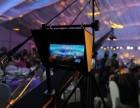 郑州中秋晚会,发布会,订货会专业摄影摄像直播租赁