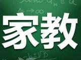 江门高二英语秋季辅导班家教