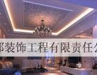 武宣县万邦装饰工程有限责任公司