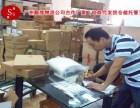 广州番禺区搬家公司/空调冰箱/洗衣机/电视机