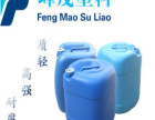 中山优质的工桶供应商,选择峰茂塑料制品
