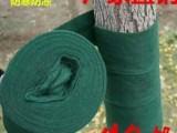 鄢陵包树布厂家直销苗木保湿保温棉保温带裹树布缠树带园林绿化