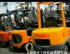 二手电动叉车市场销售 品牌叉车 1.5吨-3吨现货出售