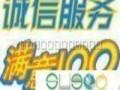 欢迎访问 )南京威能壁挂炉各点售后服务网站 咨询电话