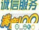 欢迎进入~合肥格兰富锅炉%(各中心) 售后服务网站电话