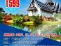 泰国六天任性之旅