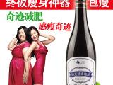 进口保健品诺丽果蔬酵素 减肥瘦身口服液 综合水果 台湾酵素原液