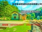 天津房产短期借款满满的套路