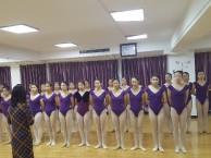 郑州哪家舞蹈培训好?