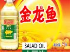 金龙鱼一级大豆油 金牌品质 销售各种食用油