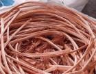 长春电缆回收 电缆线回收 废铜回收 贵金属回收