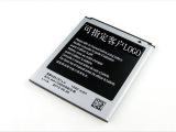 供应I8160手机电池 S3mini厂家批发高容量商务手机电池
